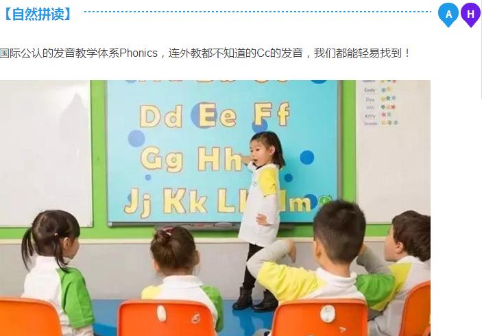 免费外教农场之旅,开心带孩子学英语!